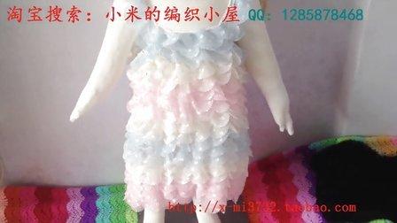 113集马卡龙色雪纺纱吊带裙钩针教程花样编织图解