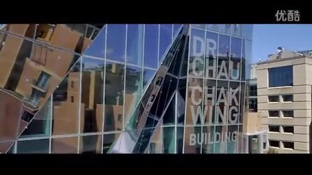 Dr. Chau Chak Wing Building - UTS Business School 悉尼科技大学
