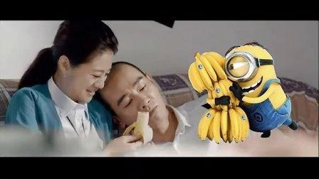 笑点研究所 2015 美女总裁喂保安香蕉 22