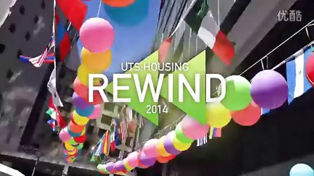 UTS Housing Rewind 2014 悉尼科技大学