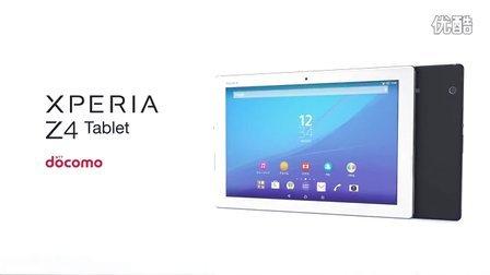 docomo 15 夏モデル | Sony Xperia™ Z4 Tablet SO-05G プロモーションムービー