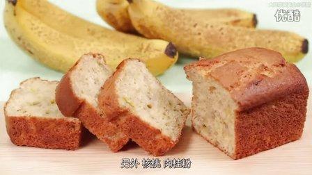 【大吃货爱美食】与狗共厨——换换早饭的口味 试试香气十足的香蕉面包~ 150518