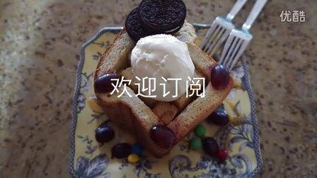 【MIA】在家自己做 蜂蜜厚多士&烤红薯