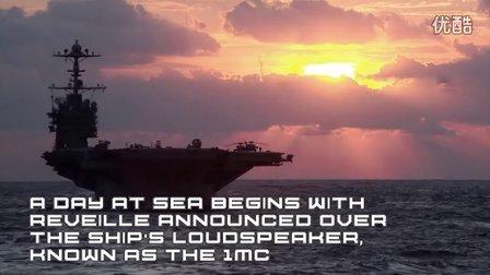 【生活也是战斗力】美军航母上的一天