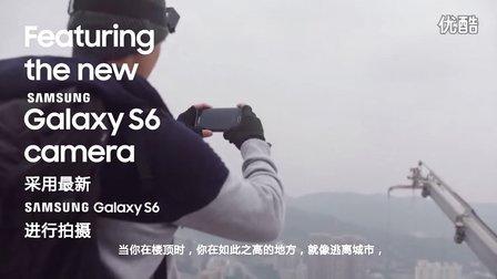 """""""蜘蛛侠""""挑战摩天大楼,S6全景记录惊心瞬间"""