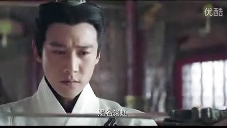 《秦时明月》片花 陆毅 蒋劲夫