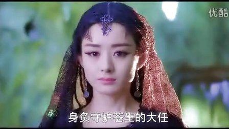 《蜀山战纪之剑侠传奇》片花 赵丽颖 陈伟霆