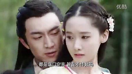 《武神赵子龙》片花 林更新 林允儿