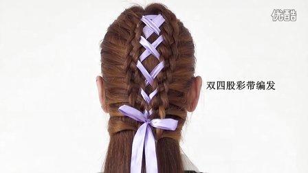 青春时尚韩式半扎彩带编发