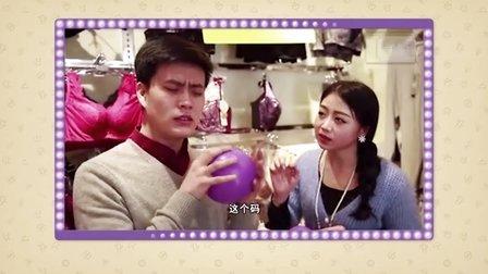 【内涵播报61】美女店主教男生给女友挑内衣,太机智!