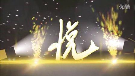 悦哥转笔连招教程20:最后一集啦!粉丝团也出镜了shenmegui!?