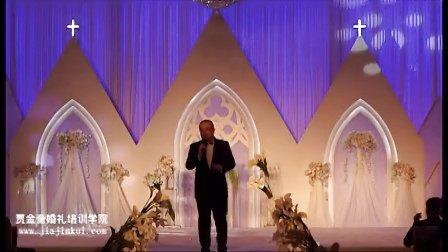 高端婚礼主持人李振涛最新婚礼主持视频-贾金奎婚礼培训学院导师