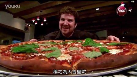 【大吃货爱美食】夸张美食大搜查——直径两尺的大吉里欧披萨150522