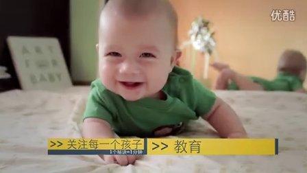 babystep.tv 中国宣传片