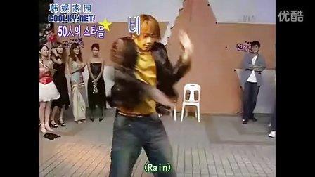 Rain 在综艺节目中的炫酷舞蹈
