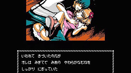 【葱蒜实况】在腐界沉睡的王女阿巴顿第1集-古宅探索开始!