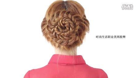 超美花式编发是这样做的!绝对赚眼球的盘发