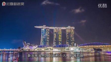 聆听世界的声音--新加坡感受多元文化 IE国际教育国际研学夏令营