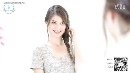 【小楠时尚频道】适合圆脸的发型