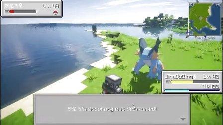 Minecraft 我的世界奇怪君 神奇宝贝口袋妖怪模组生存ep.25 奇怪君我的世界 E家 我的世界实况