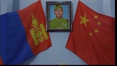 蒙古语电视剧 - 向太阳 第05集