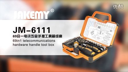 杰科美JM-6111便捷省力棘轮螺丝刀的使用