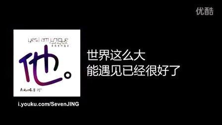 曳步舞2014精彩编汇-Asking赛问