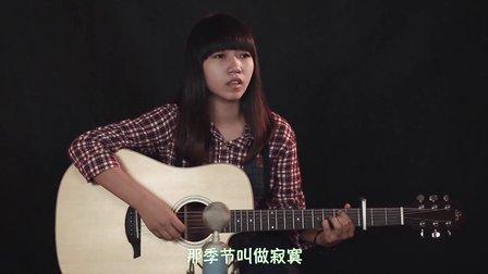 《落叶归根》王力宏 YOYO吉他弹唱教学 大伟吉他
