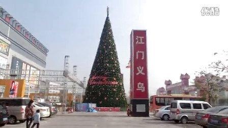 江门义乌小商品批发城圣诞树