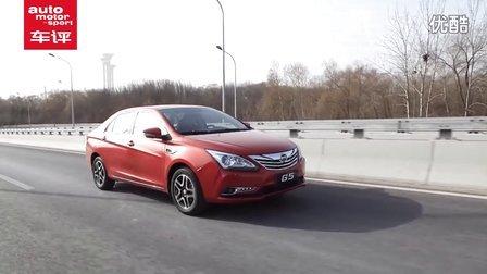 【ams车评】比亚迪G5 2014款 1.5TID 自动尊贵型 评测视频