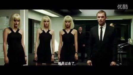 《玩命速递4》(非常人贩4)中文版预告片