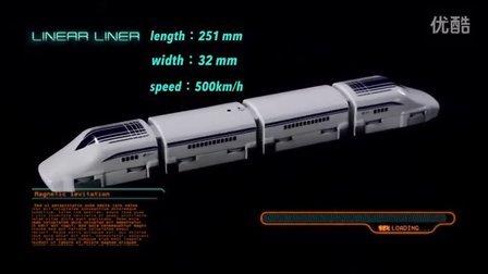 时速 500 公里?Takara Tomy 将推出全球首款磁浮列车玩具 Linear Liner