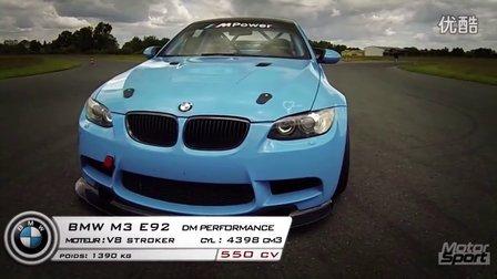 550马力改装宝马 BMW M3 E92 4.4L 0-280 km-h加速