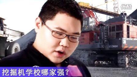 小漠傻缺碉堡集锦第九期:收到指令不要怂就是干!