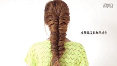 简单易学的韩式唯美时尚皮筋扎发拖尾发型