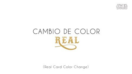 Real Card Color Change by Miquel Roman