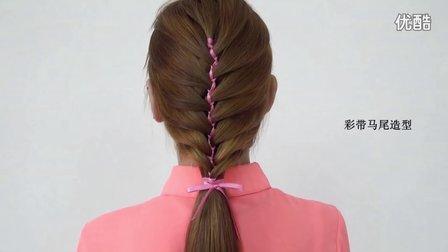 韩式日常简单易学的彩带编发一看就懂