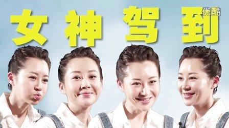《恋爱排班表》曝许晴欢乐特辑  短发假小子造型抢镜