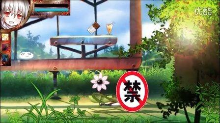 【福利游戏】】横版手残H向+重口游戏:Punisher第一期