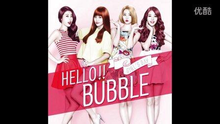 Girl's Day-Hello Bubble舞蹈教学练习室【厦门爵士舞】