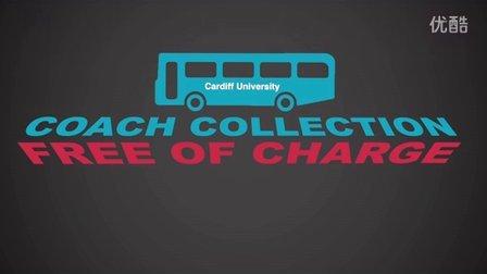 卡迪夫大学2015免费接机说明