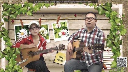 《龙卷风》周杰伦 吉他弹唱教学【小丽学吉他】第7课