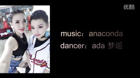 东营街舞AK温昊街舞文化传媒jazz导师