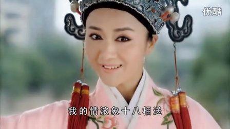 蒋姗倍vs潘龙江-海天盛筵MV