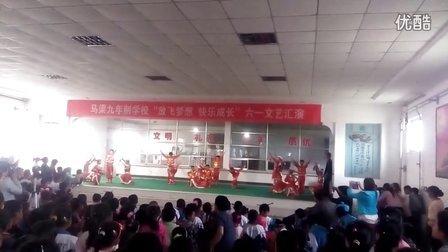 甘肃省庆阳市镇原县马渠小学五年级六一儿童节舞蹈赛马