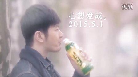 黄晓明2015康师傅茉莉花茶广告【何以笙箫默篇】完美版