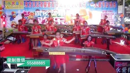 渔舟唱晚:北镇市华艺艺术培训中心