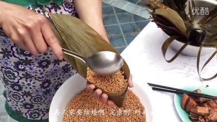 行走的厨房功夫粽丨金华两头乌鲜肉粽