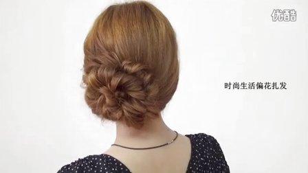 时尚韩式潮流生活偏花扎发造型