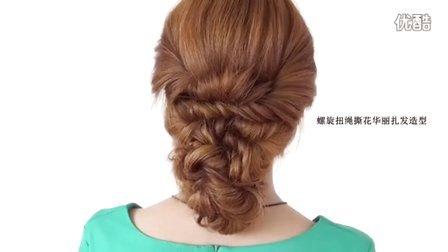 这款华丽的韩式扎发可以让你魅力大增 很容易学会的哦!